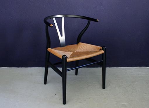 Wishbone Chair von Hans Wegner