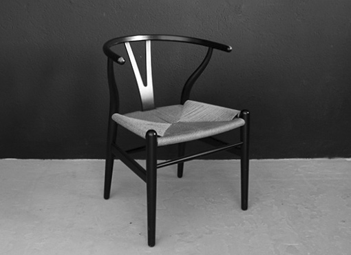 Wishbone Chair von Hans Wegner