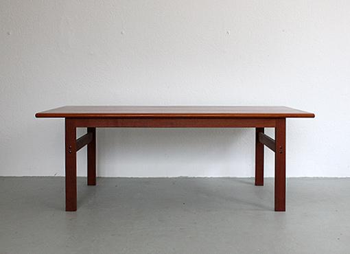 Clubtisch von Illum Wikkelsø